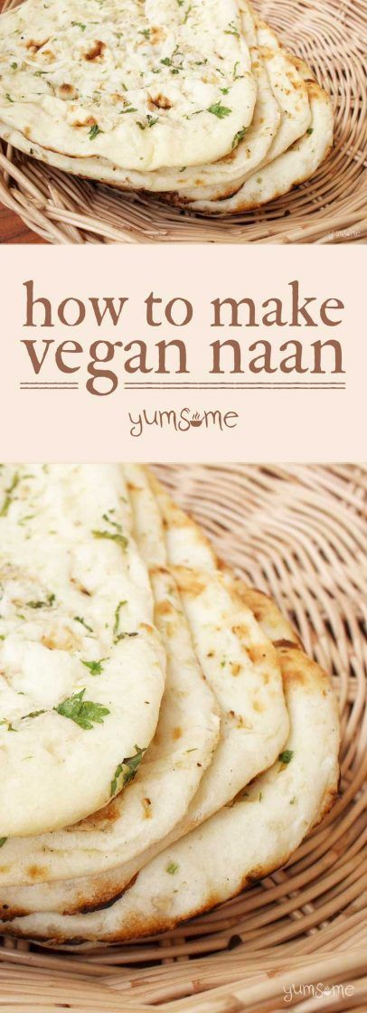 This naan is soft and pillowy, with just the right degree of chewiness. If you love the naan you have in Indian restaurants, you'll adore this!   yumsome.com