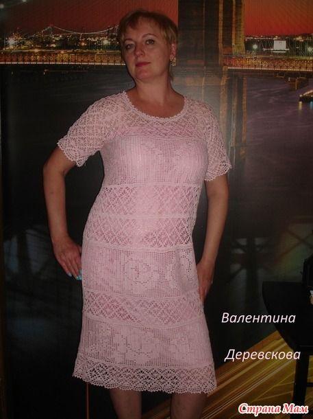 Платье филейным кружевом я вязала по следам онлайна в группе Вяжем вместе онлайн. Использовала нить Анна. Ушло около 400 гр. Крючок № 1,5. Платье получилось легкое и воздушное.