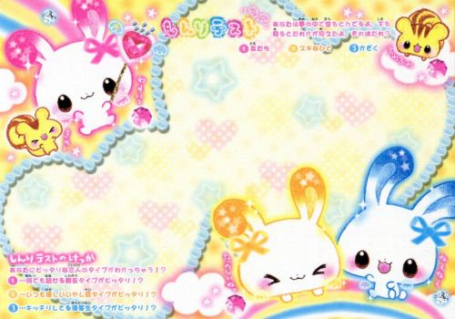 Pin By にこら On メモ帳 Pinterest Sanrio Envelopes And