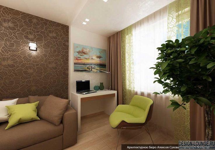 Картинки по запросу студия 18 кв.м. дизайн интерьера