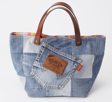 Cute patchwork bag made from old jeans