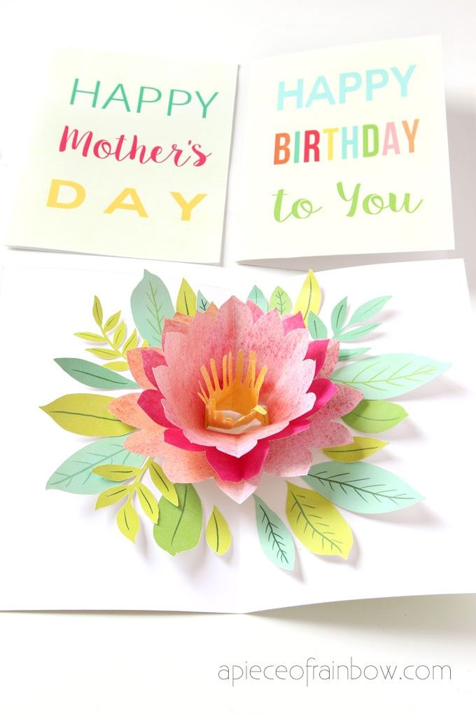 Make A Birthday Card With Pop Up Watercolor Flower Free Designs Diy Pop Up Cards Pop Up Flower Cards Cricut Birthday Cards