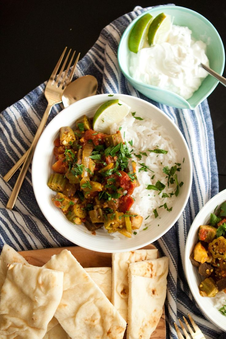 Indian eggplant with ocra and tomato curry.