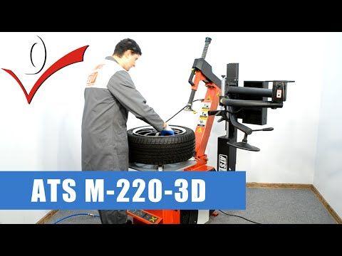 Montażownica do opon ATS M-220-3D Wymiana opony samochodowej i motocyklowej - YouTube