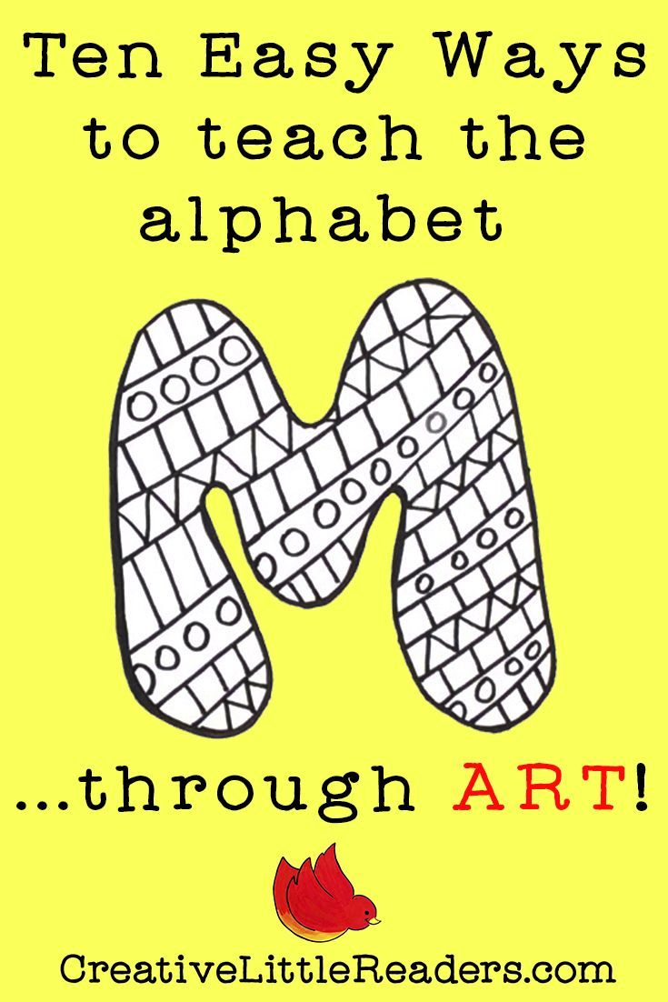 Kids learn some art while they learn their letters!