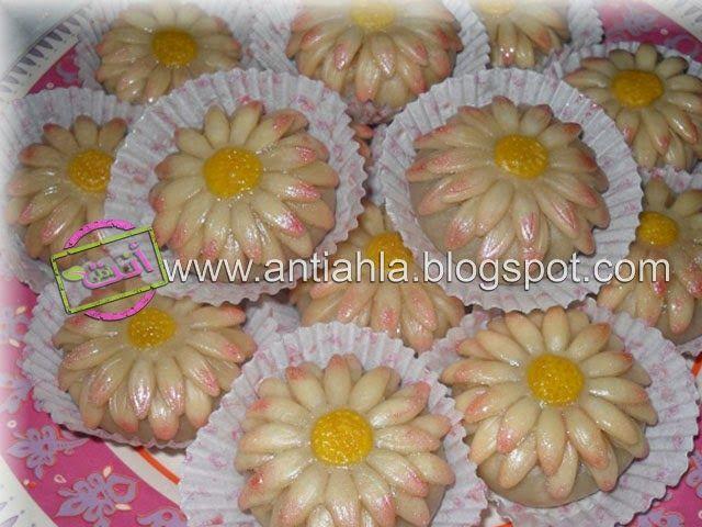جديد حلويات اللوز طريقة تحضير حلوة البابونج باللوز و الزنجلان بالصور أنت أحلى Patisserie Algerienne Patisserie Cuisine Du Moyen Orient