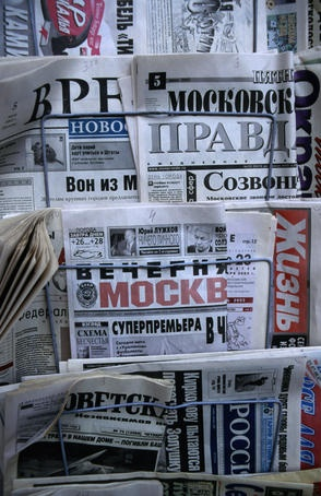 Moscow Newstand  When I was there only Pravda found in a pile