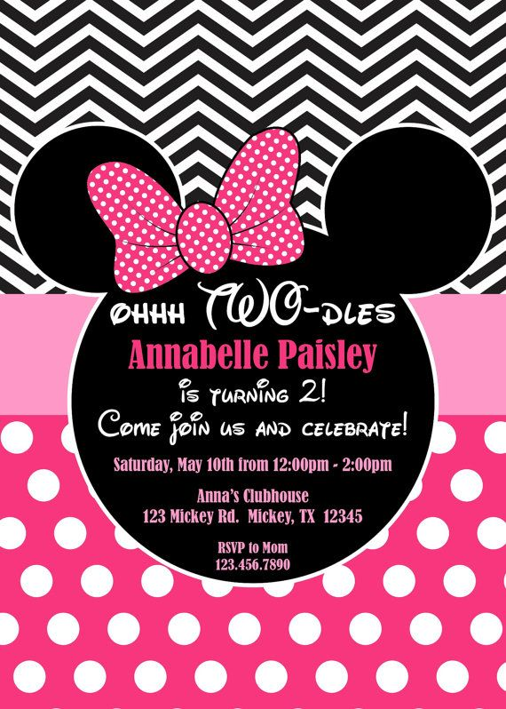 Pink Minnie Mouse Oh Two Dles Birthday Invites