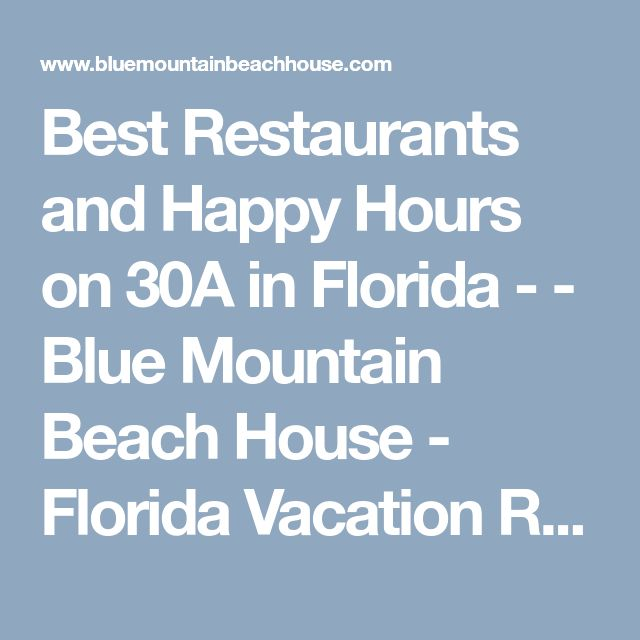 Best Restaurants and Happy Hours on 30A in Florida - - Blue Mountain Beach House -   Florida Vacation Rental