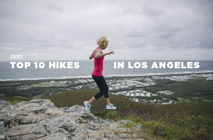 We've done the legwork to uncover the best hikes in Los Angeles. Tackle these hiking trails in LA when you feel like a change up from the gym!