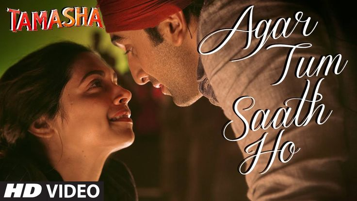 The break up song from Tamasha, Agar Tum Saath Ho is heart wrenching. The spark between the real-life ex-lovers and lead protagonist of the movie Ranbir Kapoor and Deepika Padukone couldn't be more genuine and moving.