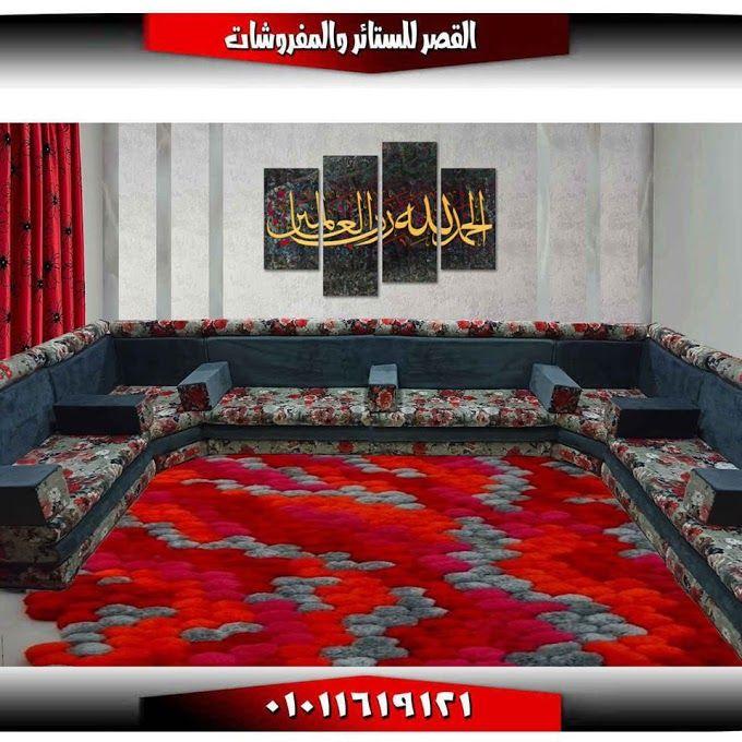 مجلس عربي قعدة عربي مشجر احمر في سادة Decor Home Decor Furniture