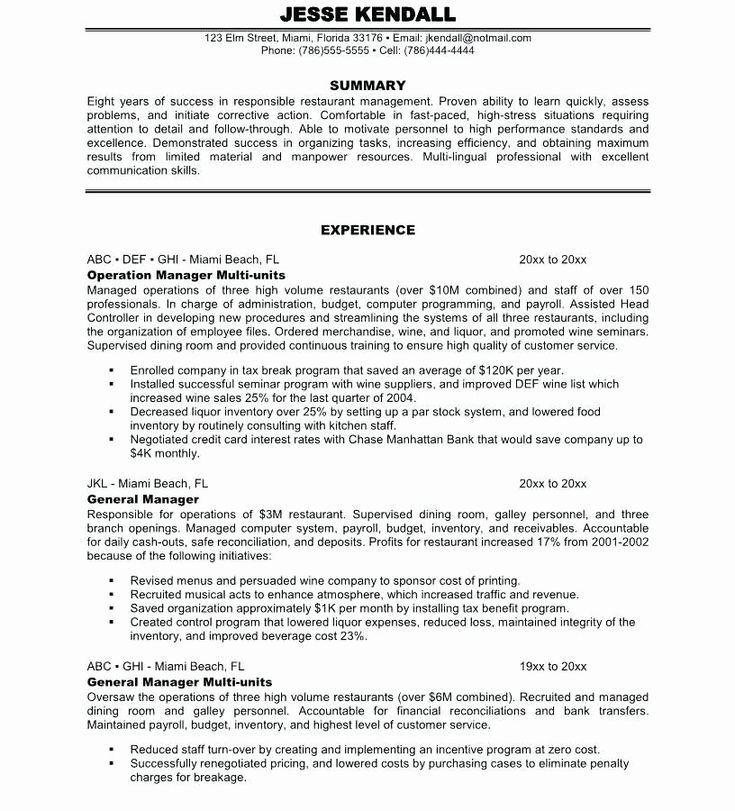 Food service manager resume beautiful 9 10 food service