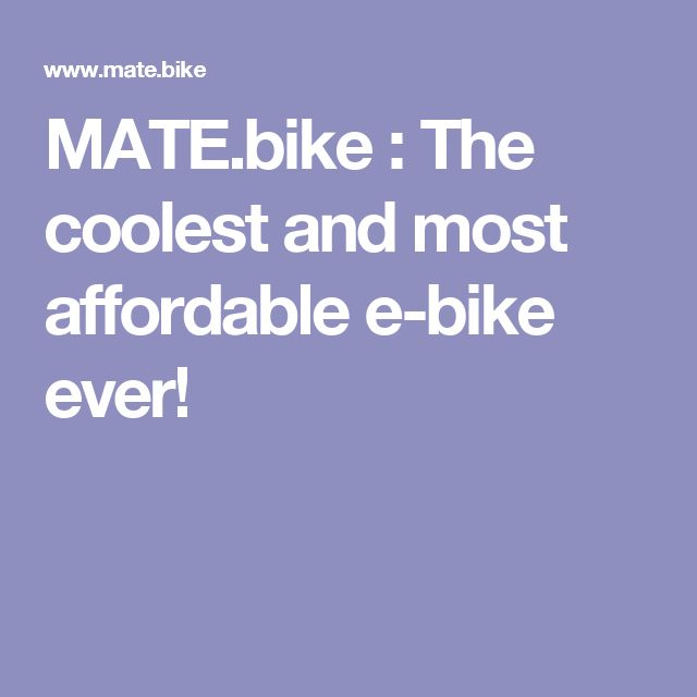 MATE.bike : The coolest and most affordable e-bike ever!