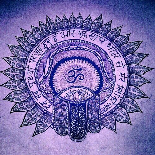 """All things manifest are filled with God. All things that are invisible are filed with God. All things flow from God, yet He does not change."""" Isha Upanishad❤️☀️"""