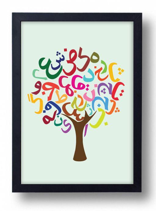 Golreezan - Persian Alphabet Tree Poster, $20.00 (http://golreezan.com/persian/persian-alphabet-tree-poster/)