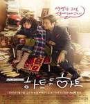 K-Drama Heart to Heart (2015) Episode 05 Subtitle Indonesia - Animakosia   Baca Download Streaming Anime Drama Manga Software Game Subtitle Indonesia Gratis