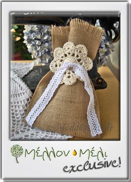 Vintage πουγκί crochet  http://www.mellonmeli.gr/gamos/mpomponieres-gamou.html?page=shop.product_details=flypage.tpl_id=1284_id=6