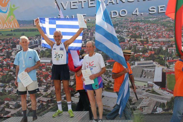 Αθλητισμός και... άλλα: Μετάλλιο για την Ελλάδα και στη Νότια Κορέα