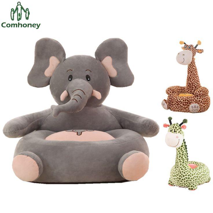 Детская коляска Кресло-мешок слон Кормление стул детей местный диван для детей спальная кровать детские гнездо Puff стул погремушка плюшевые Игрушечные лошадки