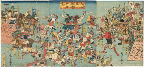 広重 Hiroshige 『太平喜餅酒多々買』-酒と餅菓子の戦い-【浮世絵 その他 Ukiyoe-Others】浮世絵・掛軸・書画・骨董・古美術品の販売・鑑定・買取/森宮古美術*古美術もりみや