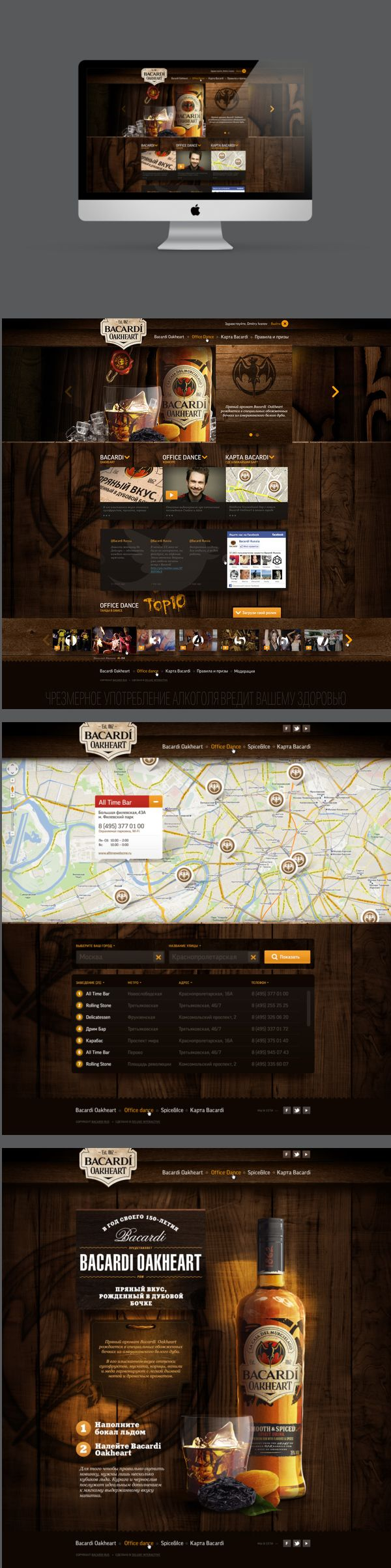 #web  http://www.webdesignserved.com/gallery/Spice-and-Ice/4213009 | #webdesign #it #web #design #layout #userinterface #website #webdesign < repinned by www.BlickeDeeler.de