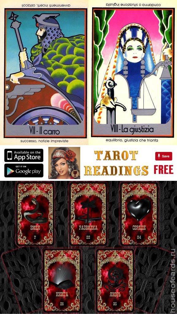 ✯ Install the FREE mobile app on your iOS and Android device and have fun. card reader, tarott shirt and tarotmarseille, tarotart nouveau and tarotbooks for beginners. Best 2017 divination methods and cartomancy decks. #witchy #majorarcana #wands #halloween #tarot
