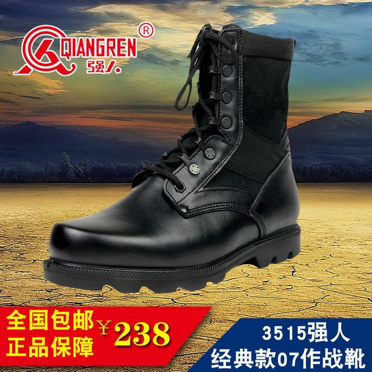 3515 Strongman подлинные спецназа мужчины сапоги военные ботинки Весна 07 одиноких мужчин Мартин сапоги на открытом воздухе сапоги, кожаные - eBoxTao, English TaoBao Agent, Purchase Agent. покупка агент