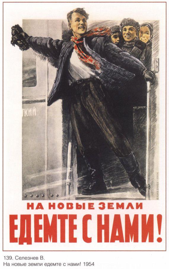 Stalin Soviet Propaganda poster 336 от SovietPoster на Etsy
