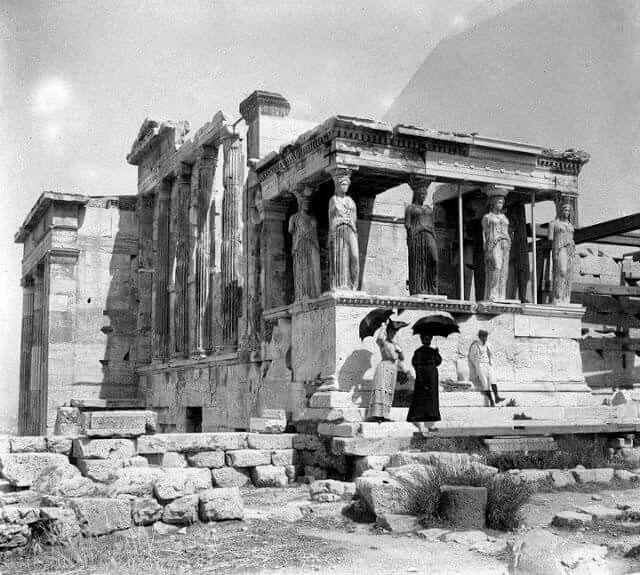 Akropolis, 1905, Mary Paraskeva