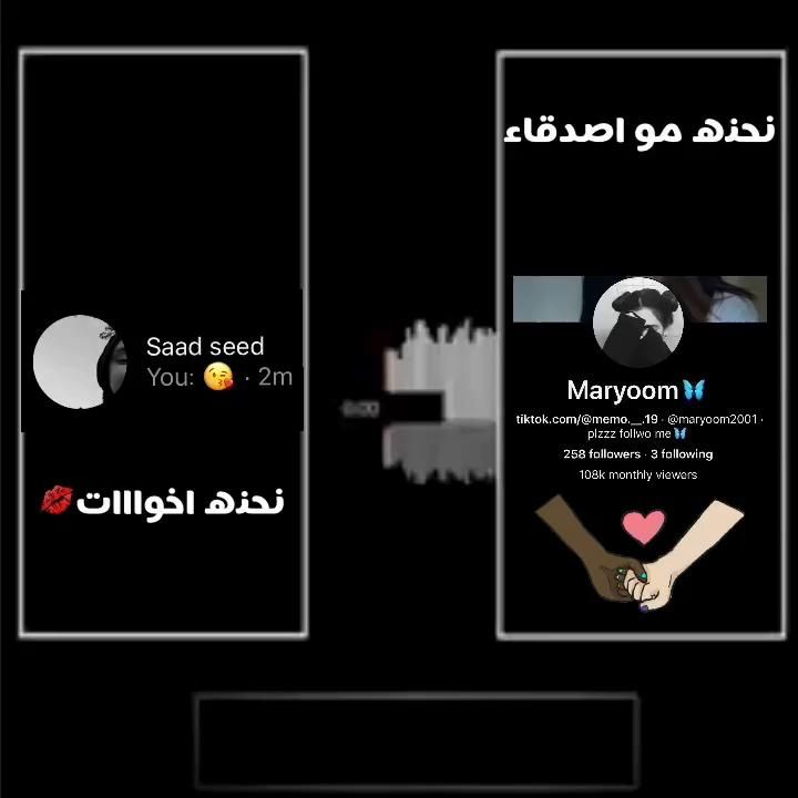 Pin By رانيا On Use Video Memo Incoming Call Screenshot Incoming Call