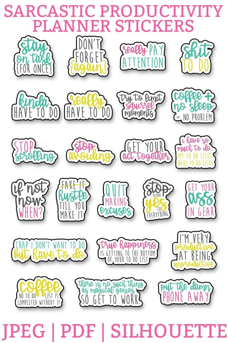 Sarcastic Productivity Planner Stickers Funny To Do Planner Stickers Free Printable Planner Stickers Printable Planner Stickers Planner Printables Free