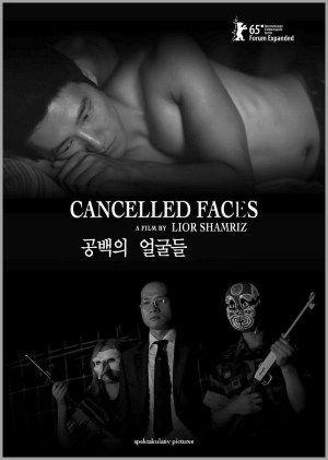Daftar Film Semi Korea Romantis 18 Terbaru 2018