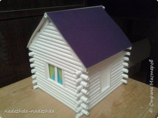 Papier Home Made 9