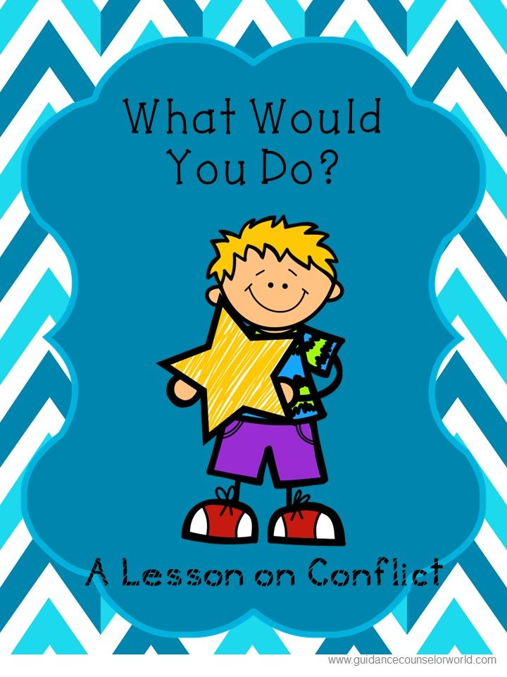 Guidance lesson on Conflict Resolution for Grades K-1. Teach kids how to resolve conflicts in an effective way on their developmental level.  NEVER create another guidance lesson again with our aligned K-6 guidance lessons!