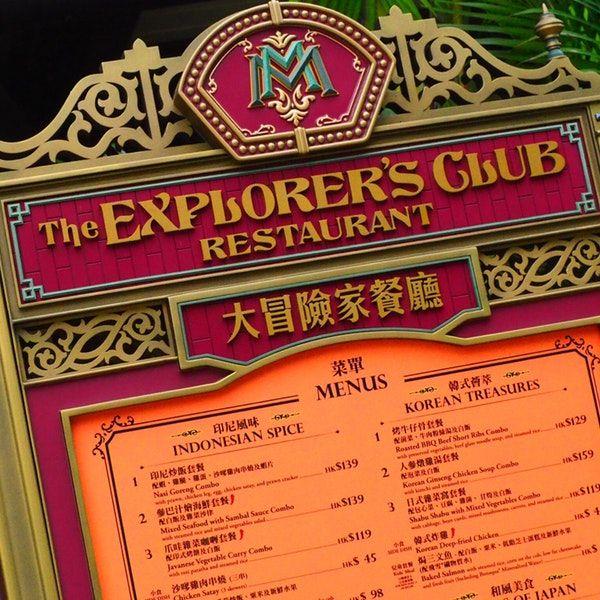 Hong Kong Disneyland Insider S Guide Disneyland Restaurants Hong Kong Disneyland Disneyland