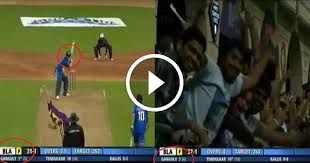 Get Online free Cricket Betting Tips or Free Asia Cup, IPL Tips, and 100% Guaranteed Sports tips, remember you can earn by trading not by betting. - http://cricketbetting-tips.blogspot.com  Cricket Betting Tips ||Cricket Betting Tips free || free Cricket Betting Tips ||free Cricket Tips|| Cricket Tips free #Cricket  #Tips #online #sports  #score #live