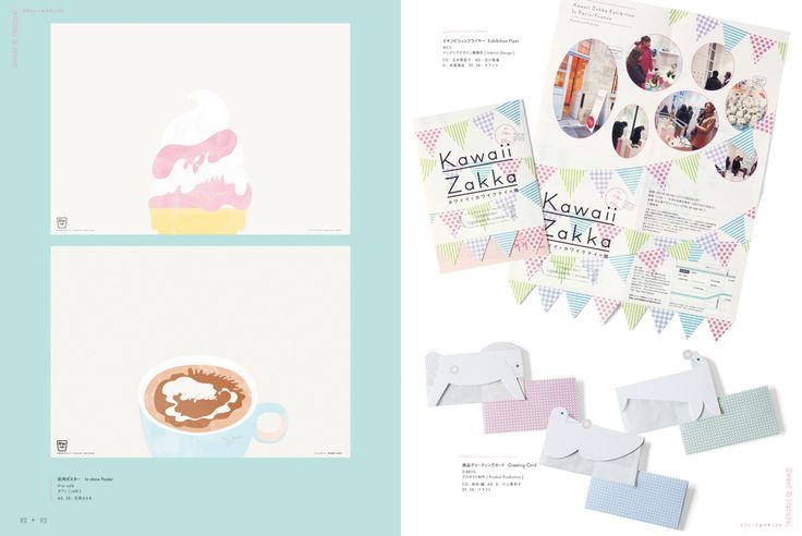 In-store Poster, Greeting Card: Girly & Cute Graphics