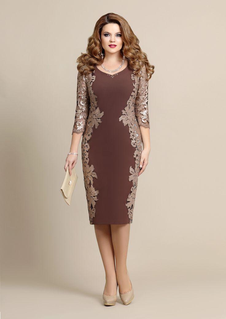 Платья для полных купить, модное платье больших размеров в ...