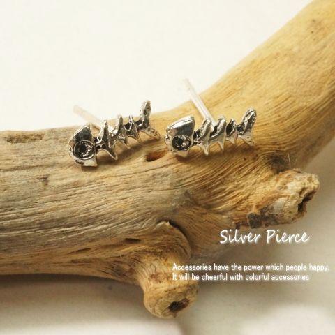 【シルバーピアス】魚の骨!?個性的なデザインがカワイイ!!スタッドピアス【さかな 魚 スタッドピアス レディースピアス】【楽ギフ_包装選択】