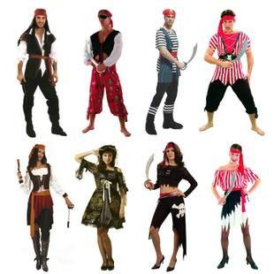 Интернет магазин пиратские костюмы