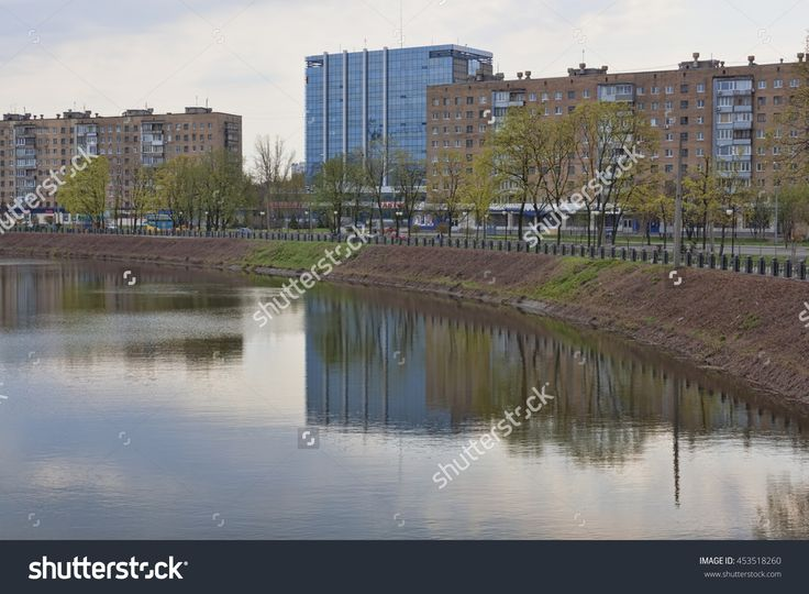 Kharkiv, Ukraine - April 26, 2015: On The Waterfront Of Kharkiv. View From The Bridge Стоковые фотографии 453518260 : Shutterstock