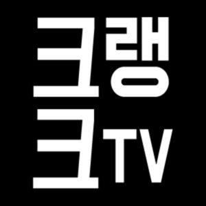 Ryung Streaming on new Korean Collab Account #games #Starcraft #Starcraft2 #SC2 #gamingnews #blizzard