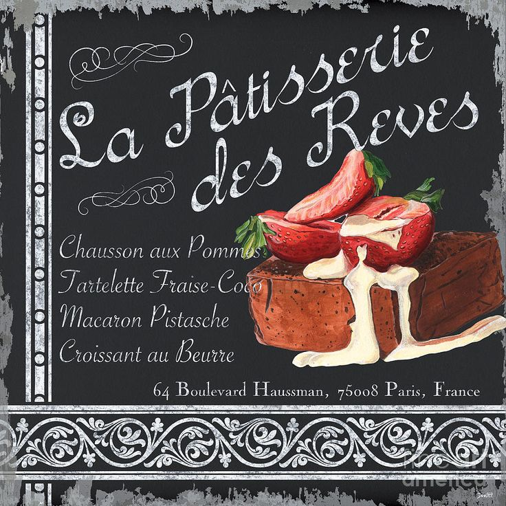 Patisserie Painting - La Patisserie by Debbie DeWitt