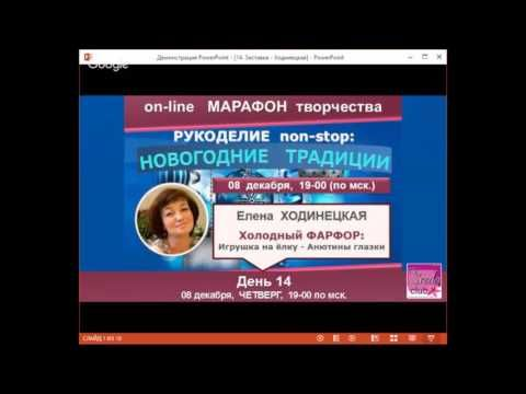Новогодние традиции - День 14-1. Елена Ходинецкая - YouTube