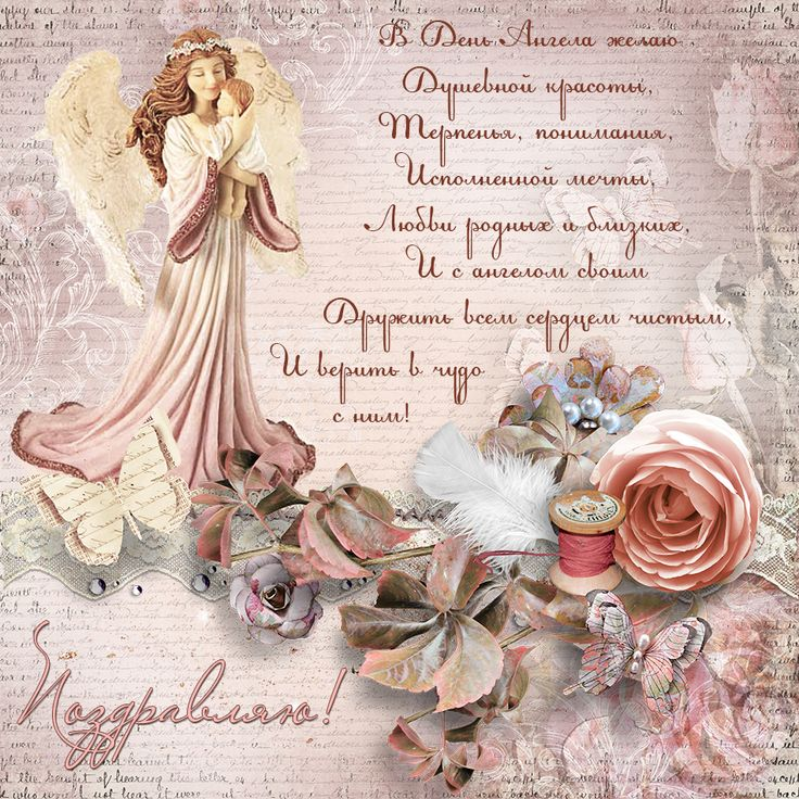 Картинки на именины Егора — с днем ангела (29 фото ...
