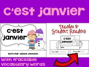**FREEBIE* C'est janvier ~ French January Readers {livre e