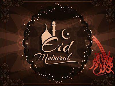 Shayari Urdu Images: Happy Eid Mubarak 2016 E-Cards