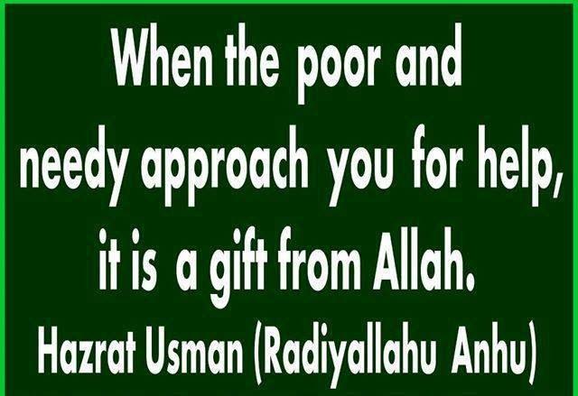 Hazrat Usman | Uthman Ibn Affan RA | Pinterest