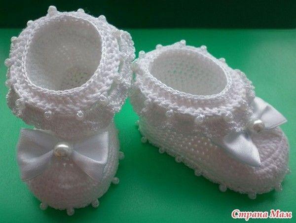 Free tutorial crochet baby booties